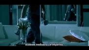 Enrique Iglesias feat Ciara - Takin Back My Love (hq) + Превод