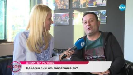 """Как """"На кафе"""" и Гала станаха главно действащо лице в """"Забраненото шоу на Рачков"""" (12.03.2019)"""