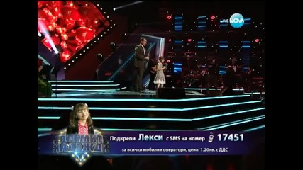 Лекси - Големите надежди - 19.03.2014 г.