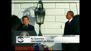 Президентът на Китай посрещнат топло в САЩ