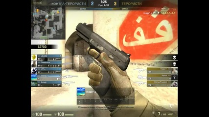 Image^_x 1v4 with Five-seven