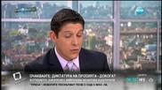 """Франция може да признае """"бърнаут"""" за професионално заболяване"""