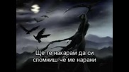 Slipknot - Black Heart [превод]