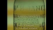 Излекуван! - история за канабиса, филм на Дейвид Триплетт Vbox7