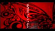 Zetsuen no Tempest - 4 [bg sub]