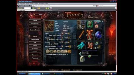 Tanoth 70 етаж - победа