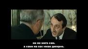 Замразеният ( Hibernatus 1969 ) - Целия филм