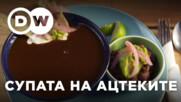 Супата на ацтеките - мексиканската класика