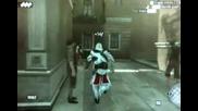 Руми в Assassins Creed Brotherhood