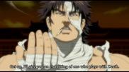 Souten no Ken Episode 07