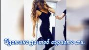 Яко Гръцко! Paola - Miden ( Нула )