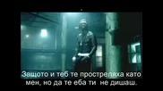 50 Cent - Many Man С Bg Subs. Преведена