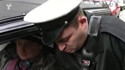 Да не дава Господ такъв полицай да ви спира за проверка, че направо не ви завиждам!