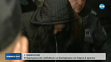 Още един с обвинение за източването на 1 млн. лева от варненска банка