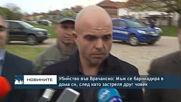 Убийство във Врачанско: Мъж се барикадира в дома си, след като застреля друг човек