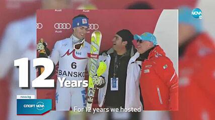 Цеко Минев влезе в управлението на световните ски