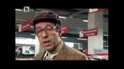 Господинът от Мрачин дол купува латоп - Смях