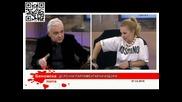 Беновска пита, Явор Нотев