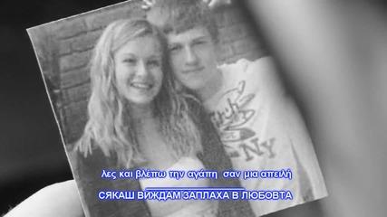 2013 Страхотнa ! Василис Карас - Труден мой характере