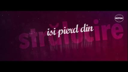 [румънско]cortes feat. Connect-r - Vedeta mea | Текст |