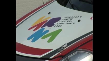 Bulbet Rally Team подкрепя Варна 2016
