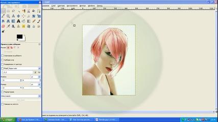Как да смените цвета на косата си с Gimp 2.6 *hq*
