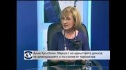 Анна Кръстева: Маршът на единството доказа, че демокрацията е по-силна от тероризма