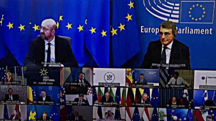 Започна участието на премиера Борисов в Европейския съвет