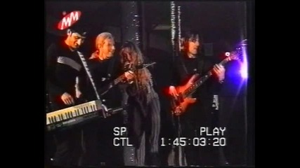 Форте - Декември 1998
