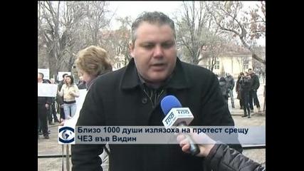 Протестите срещу сметките за ток продължават в цяла България, за неделя е насрочен национален протест