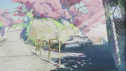 5 centimeters per second. A M V
