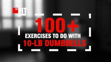 100 начина да използвате малки дъмбели