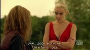 Lost Girl Изгубена S03e10 (2012) бг субтитри