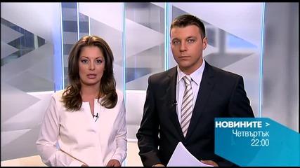Новините на Нова - късна емисия на 13 август