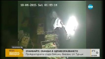 Акушерката Емилия Ковачева се изправя пред съда
