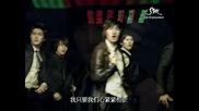 Бг Превод! Super Junior M - U ( Chinese Ver. )