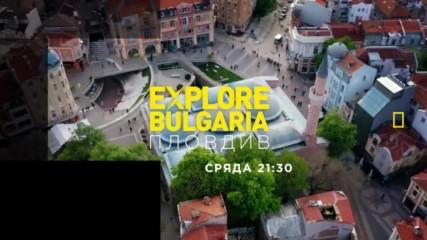 Explore Bulgaria: Plovdiv