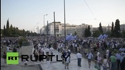 Greece: Pro-EU protesters rally in Athens as fresh bailout talks loom