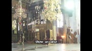 Арабско Коледно Хваление ( Византийски химн на Рождество Христово )
