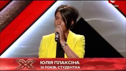 Момиче пее Euphoria повече от добре ( X Factor Ukraine)