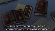 [ С Бг Суб ] Junjou Romantica - 06 Високо Качество