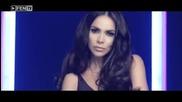 Премиера! Алисия & Skandau Ft. N. A. S. O. - Моят Рай ( Официално Видео ) + Текст