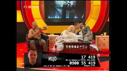 Vip.brother3 Ицо Хазарта И Део (милко) Забранена любов.29.04.09