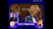 Честит рожден ден на Румен Угрински