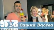 Сашка Васева: Измислих нов стил музика - RnB Поп-Фолк