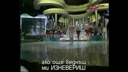 Viki - Crno Na Belo /превод/