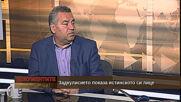 """""""Документите"""" с Антон Тодоров - 01.05.2021 (4 част)"""