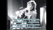Bon Jovi - Born To Be My Baby + Превод