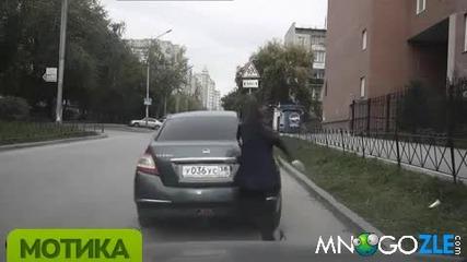 Как се краде кола с хартия в Русия