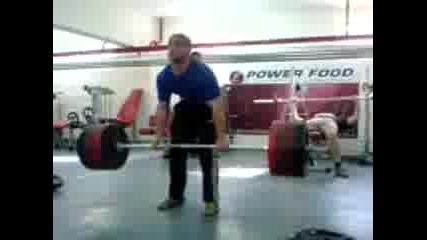 Vlado - Power Gym2